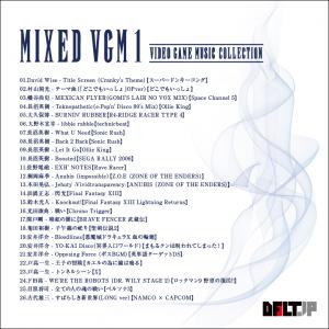 MUKAIMIX-ジャケ-02