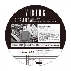 viking ura