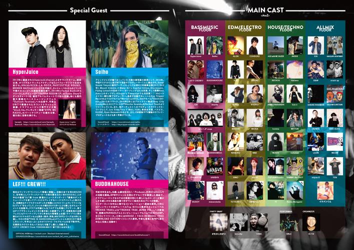 QUERVO2015_flyer-3-02