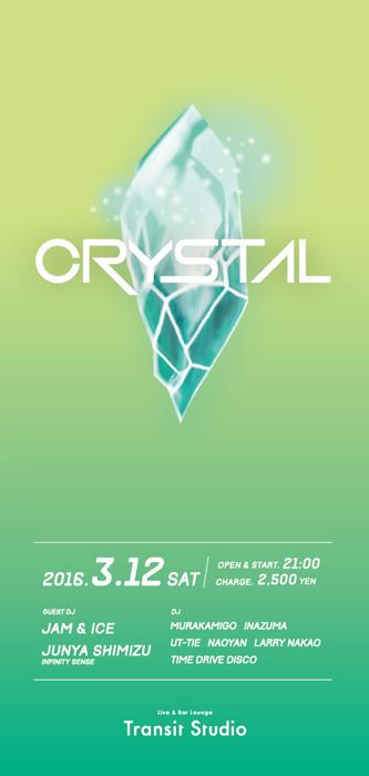 CRYSTAL201603-04-4omoteS