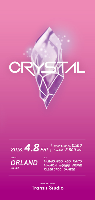 CRYSTAL201603-04-4uraS