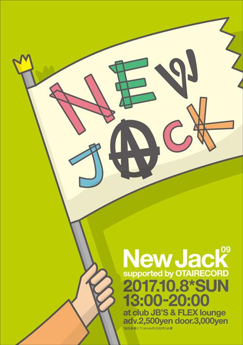 1008NewJack-4-omote